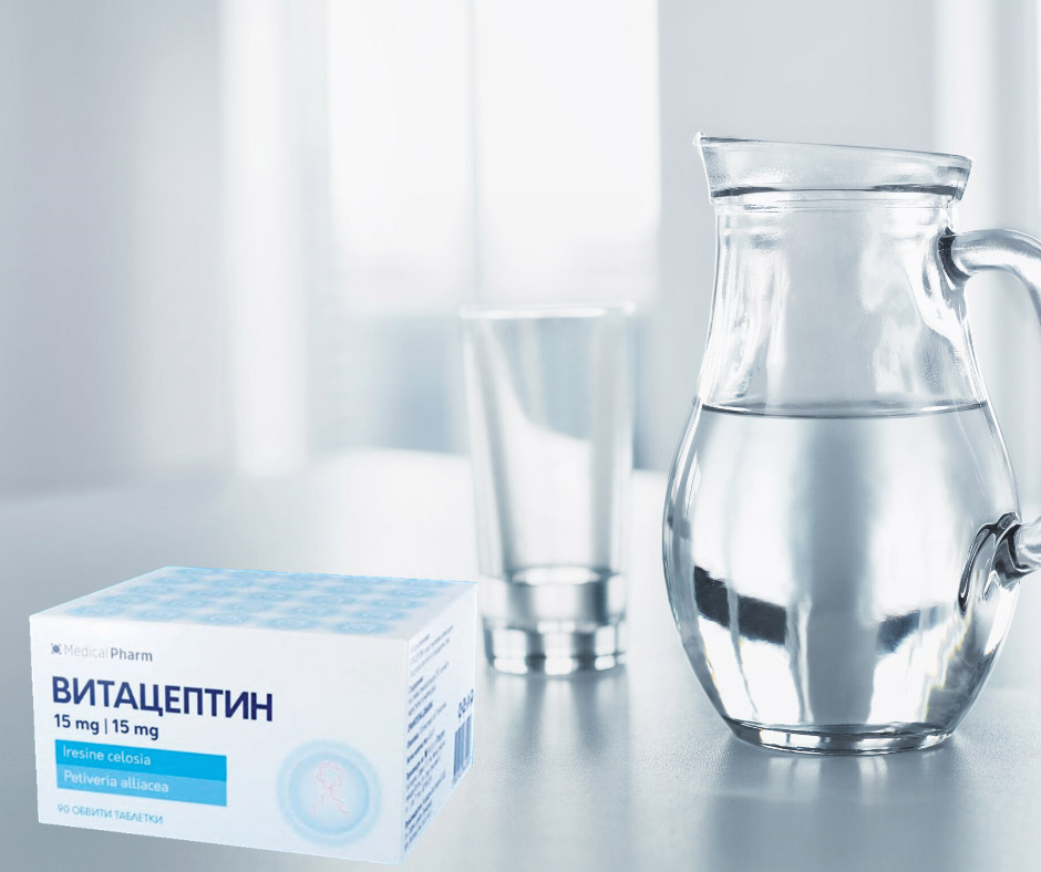 <strong>Vitaceptin</strong>®